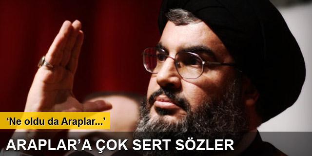 Hizbullah'tan Arabistan'a sert eleştiri